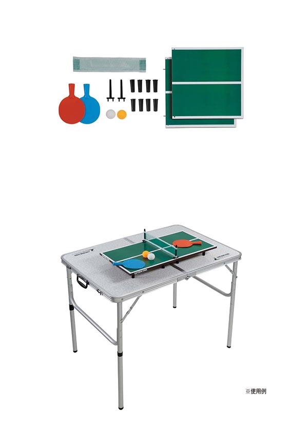 takkyuudai-on-table